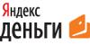 Принимаем Яндекс.Деньги